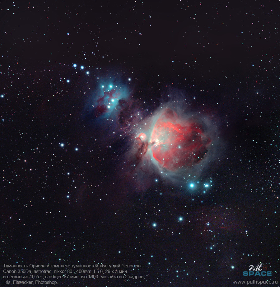 orion3 sait2